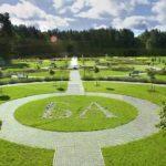 Экскурсионно-туристический комплекс «Аптекарский сад»